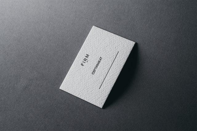 подарочный сертификат FIRM